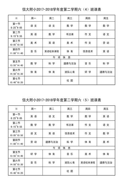 六(4)_调整大小.JPG