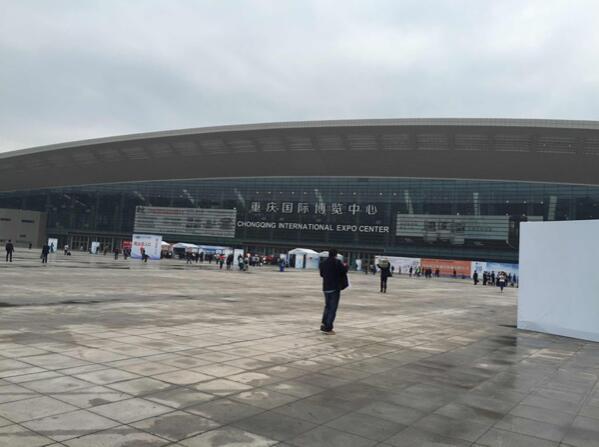 重庆2016年4月全国制药机械博览会.jpg