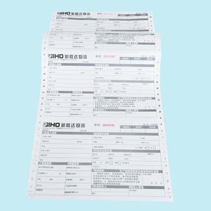 票據 物流標簽