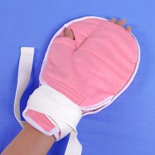 医用手部固定套(棉质开口型)