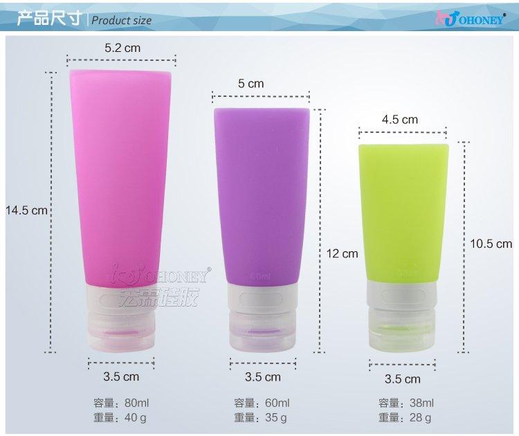 分装瓶尺寸(2).jpg