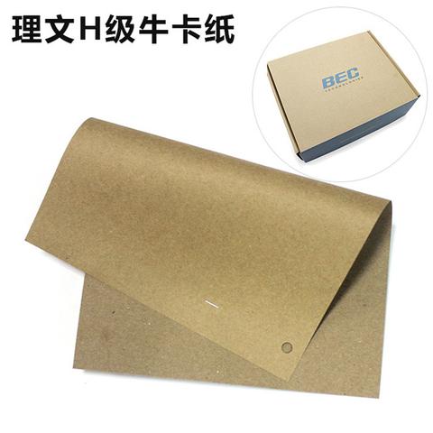 新葡京纸业再生牛卡纸 单面理文牛卡纸