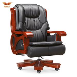 广东鸿业盛大办公家具 厂家直销 可躺实木扶手电脑椅大班椅真皮老板椅A-043