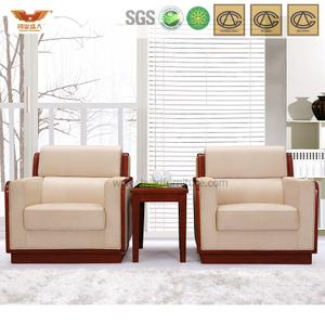 办公沙发 简约布艺单人接待沙发 现代时尚办公室接待布艺沙发 HY-S813