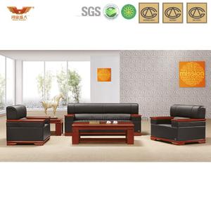 办公沙发 皮制现代接待沙发 现代时尚办公室接待真皮沙发 HY-S918