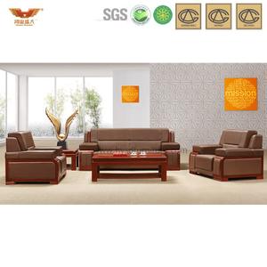 办公沙发 皮制现代接待沙发 现代时尚办公室接待真皮沙发 HY-S002