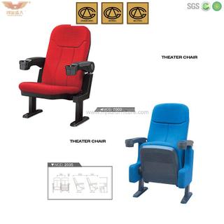 广东鸿业盛大办公家具 厂家直销 礼堂椅 影剧院椅 阶梯教室椅 HYSD-2035