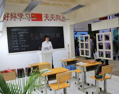 教室专用灯