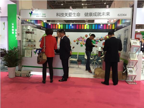 重庆2016年4月全国制药机械博览会2.jpg