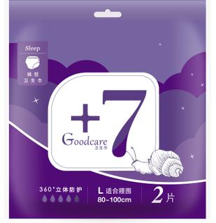 +7超熟睡安心裤(L号)2片