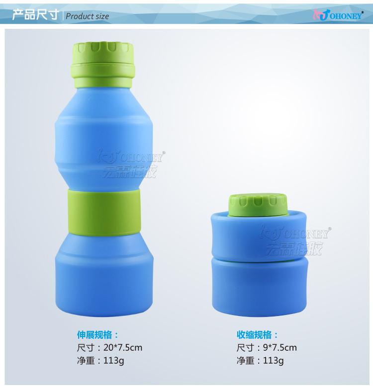 硅胶折叠水壶01