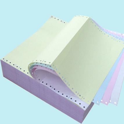 電腦打印紙-4聯