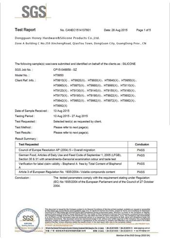 食品级硅胶FDA认证