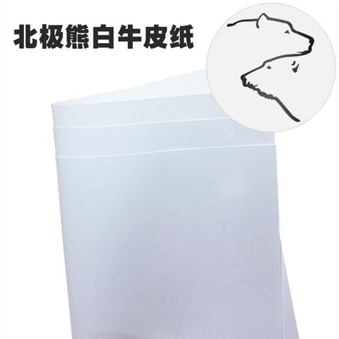 食品级双面白牛皮纸 新葡京实业加拿大白牛皮纸