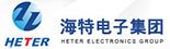 海特电子集团