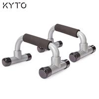 KYTO304 可拆卸经济实用型俯卧撑