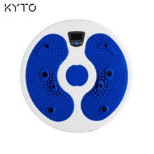 KYTO2232 实用电子塑身按摩扭腰盘