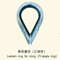 索具套环(三角环)