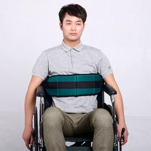 轮椅安全带防滑带