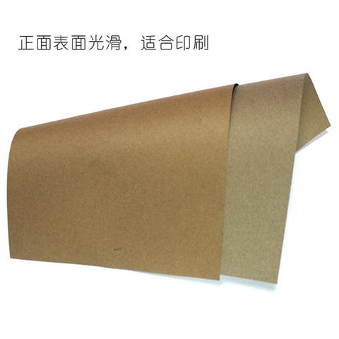 荷兰牛卡纸进口单面箱板纸 色彩稳定性价比高
