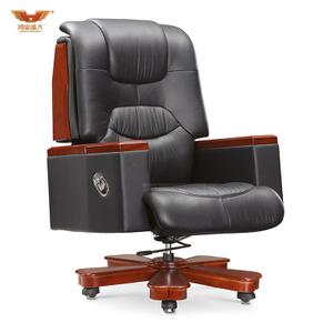 广东鸿业盛大办公家具 厂家直销 可躺实木扶手电脑椅大班椅真皮老板椅A-044