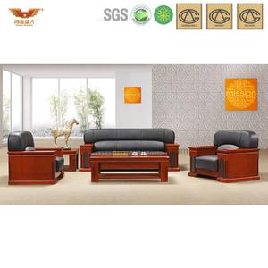 办公沙发 皮制现代接待沙发 现代时尚办公室接待真皮沙发 HY-S889