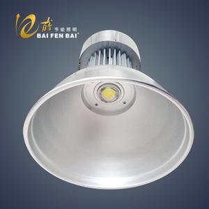 LED 工礦燈(單光源)