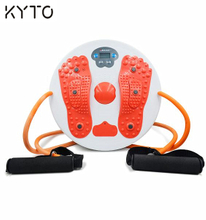 KYTO2236 有绳计数卡路里音乐按摩扭腰盘