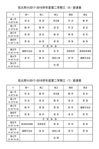三(6)_调整大小.JPG