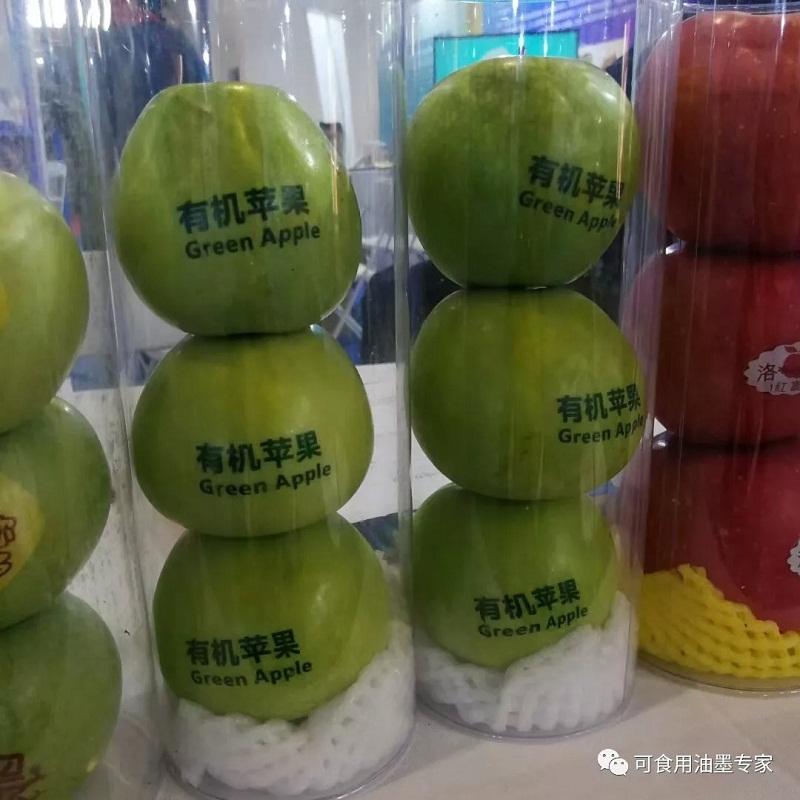 苹果印字.webp (5)