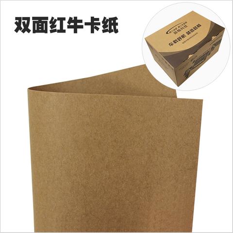 东莞再生环保包装纸 国产双面红牛卡纸