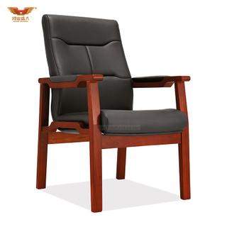 广东鸿业盛大办公家具 厂家直销 实木扶手电脑椅办公椅 皮质会议椅D-353