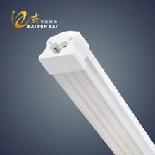 LED T8一体化支架