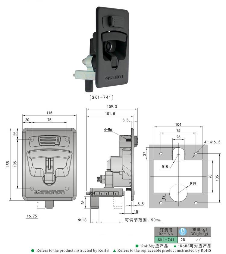 SK1-741尺寸