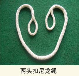 編織尼龍繩