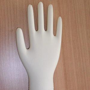 一次性白色丁腈手套