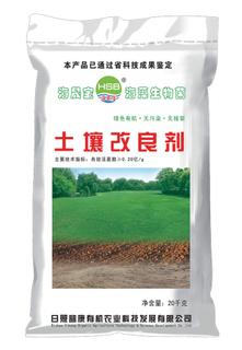 有機Microbial Soil酸堿度Conditioner