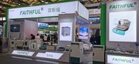 2020年11月16號-18號,analyti China慕尼黑上海分析生化展