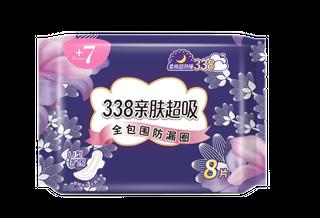 +7熟睡柔棉夜用338mm卫生巾8片