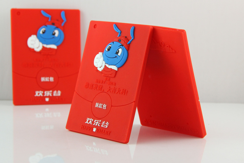 宏霖硅胶红包