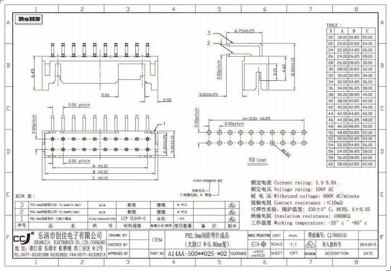 电路 电路图 电子 户型 户型图 平面图 原理图 800_556