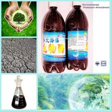 藻糞生物preparate USD為污水處理