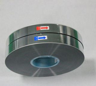 MPPAl Metallized Film