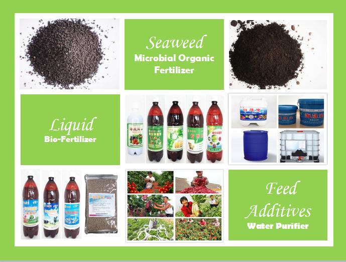 肥料,莊稼秸桿,有機廢料發酵接種物