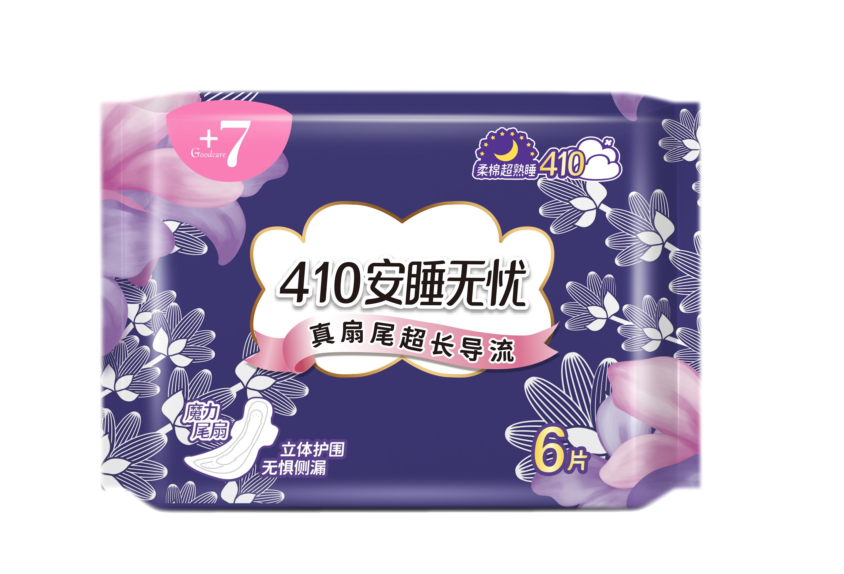 +7熟睡柔棉夜用410mm卫生巾6片