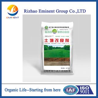 海草Microbial Organic Fertilizer為Acid Soil (Powder)