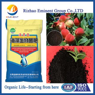 海草Microbial Organic Fertilizer與Plant Growth Regulator