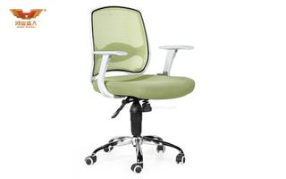 广东办公椅 厂家直销 现代时尚办公室网质职员椅 HY-8262B