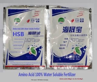 有機氨基酸液體葉肥料加上微型元件