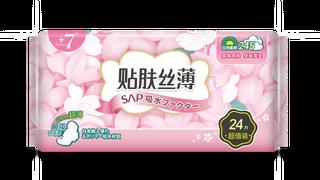 +7丝薄柔棉日用245mm卫生巾24片